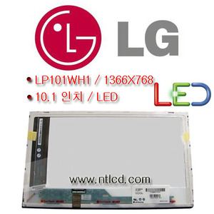 HP,MINI,210-1076TU,LP101WH1 / 새제품